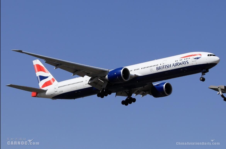 全球最赚钱的航班:这一航线年赚10亿美元