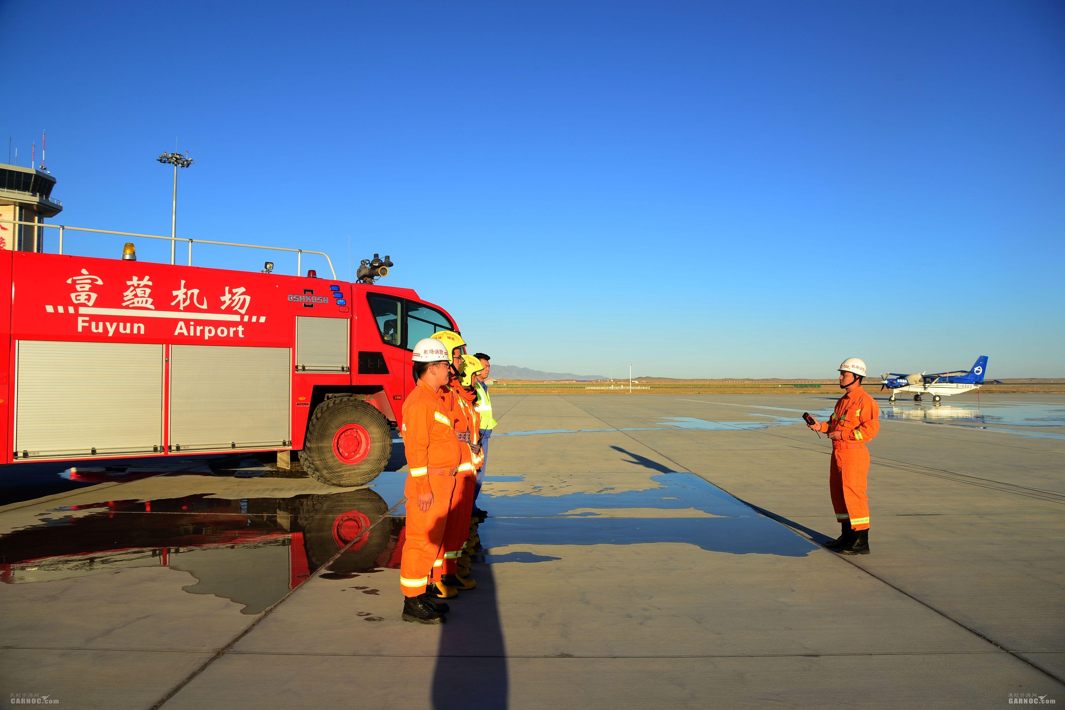 富蕴机场与新疆通航签署应急救援服务保障协议