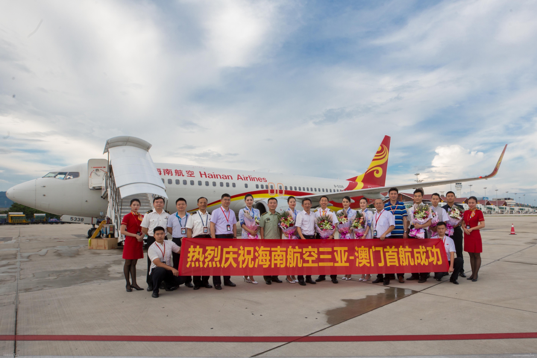 三亚机场开通澳门航线 实现港澳台全部直航