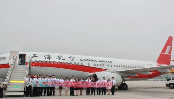 东航郑州—沙巴航线成功首航