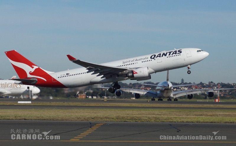 澳航:不会取消用积分订票者的免费司机服务