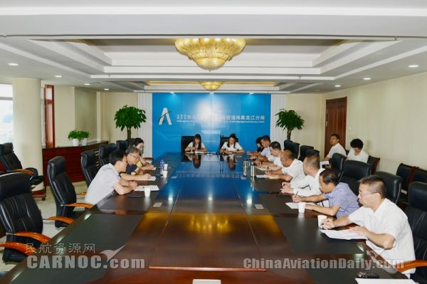 东北空管局工会主席焦军到龙江分局调研