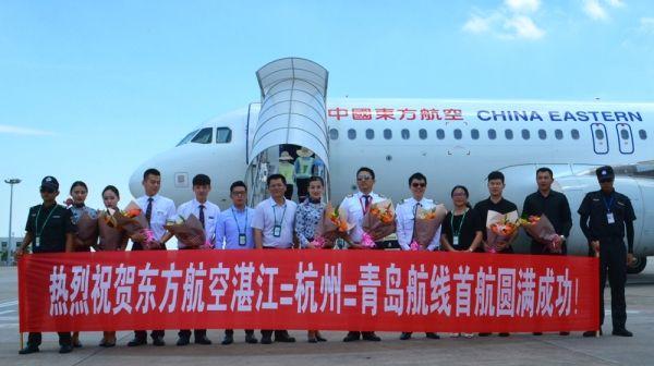 东航湛江地区新增湛江—杭州—青岛航线