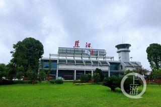 黔江机场12000平米航站楼长啥样?