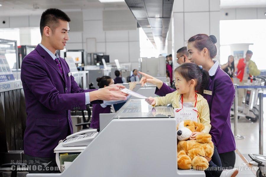 珠海机场暑运迎来无成人陪伴儿童运输高峰