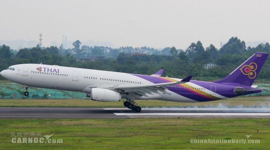 泰国国际航空将购23架飞机,金额达30亿美元