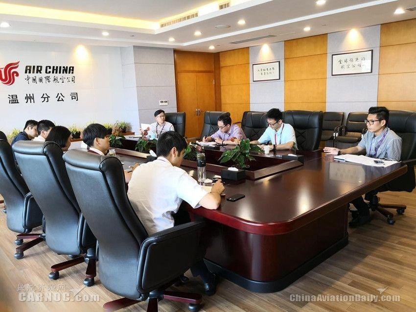 浙江信息分部保障国航进驻温州T2