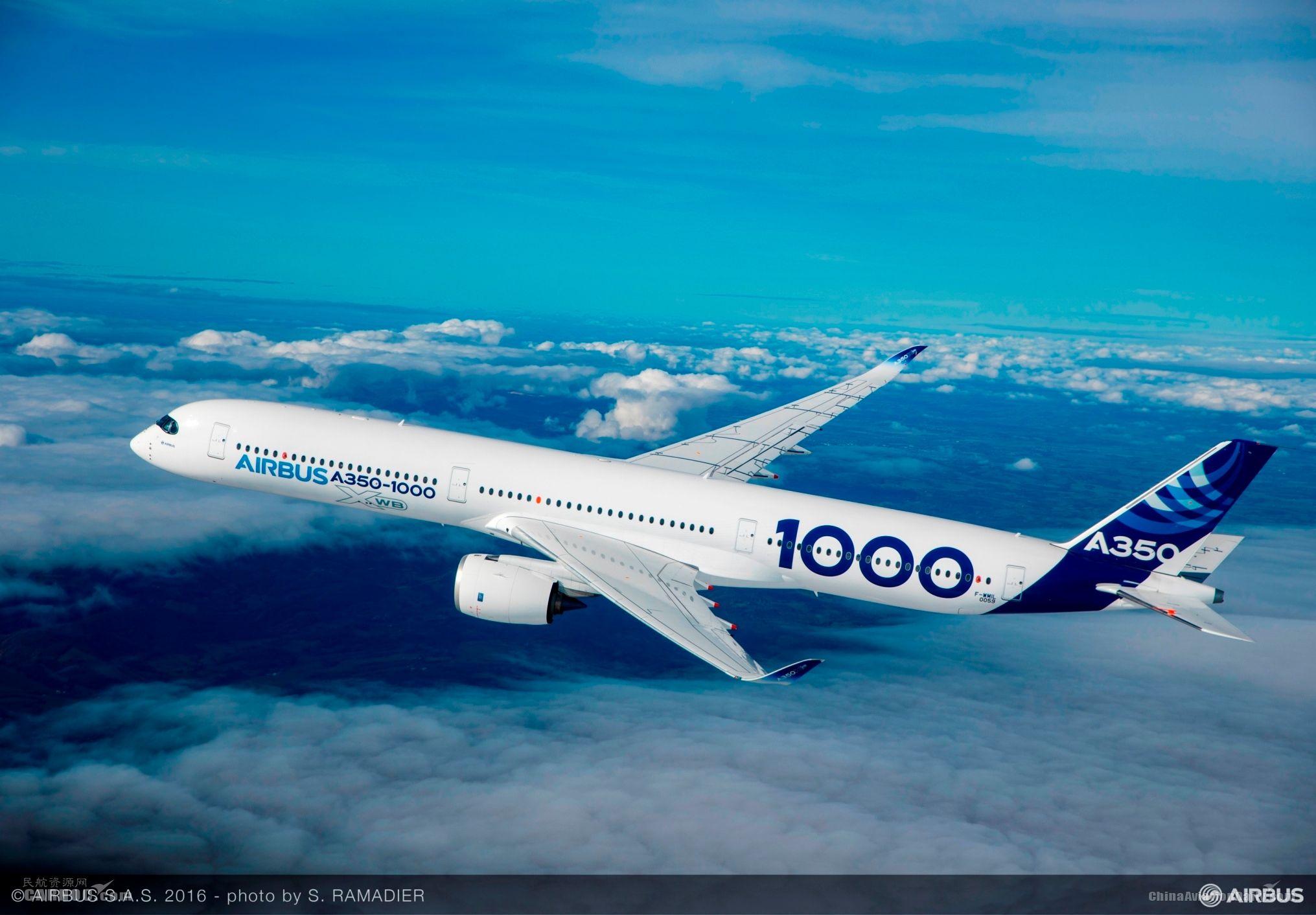 空客将携创新产品及服务参加2018范堡罗航展