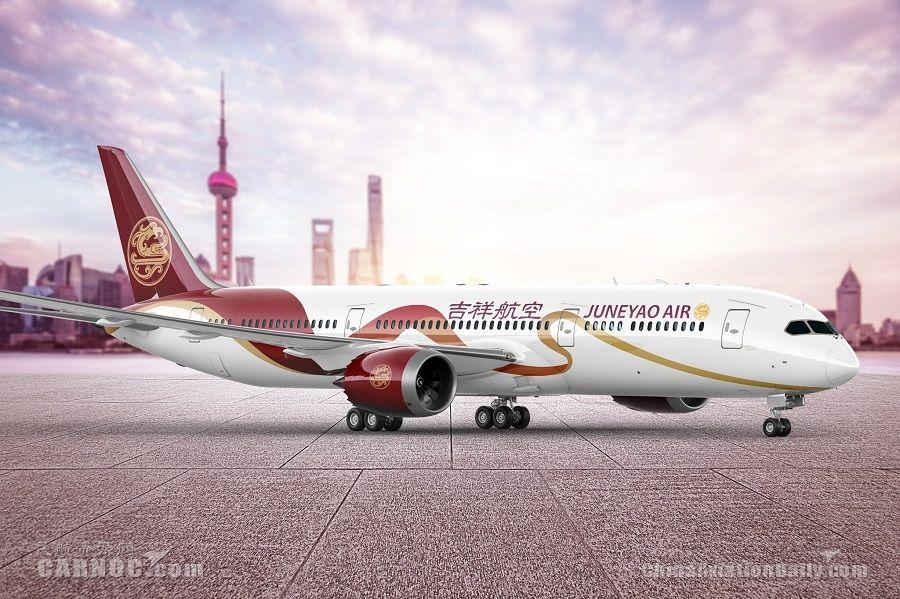 吉祥航空公布旗下波音787机队涂装
