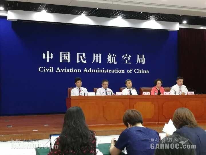上半年新增颁证通用机场93个、通航企业39家