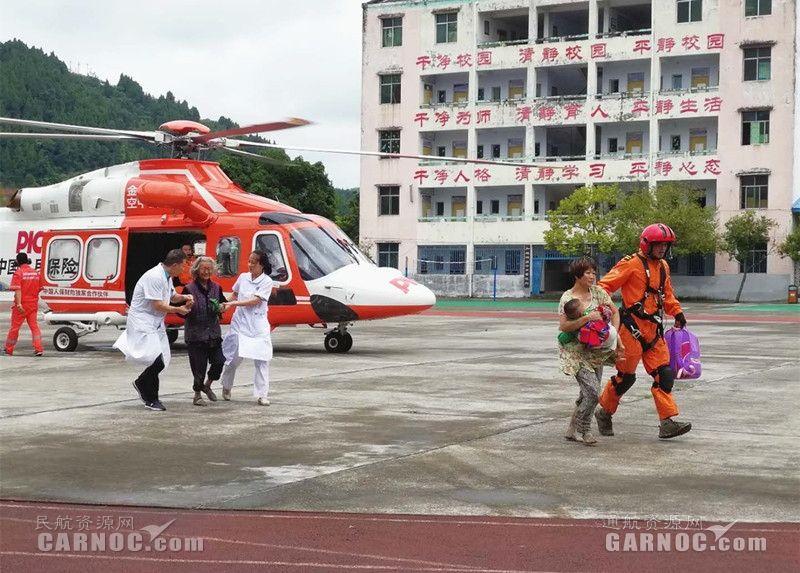 金汇通航直升机解救射洪县孤岛数百群众纪实