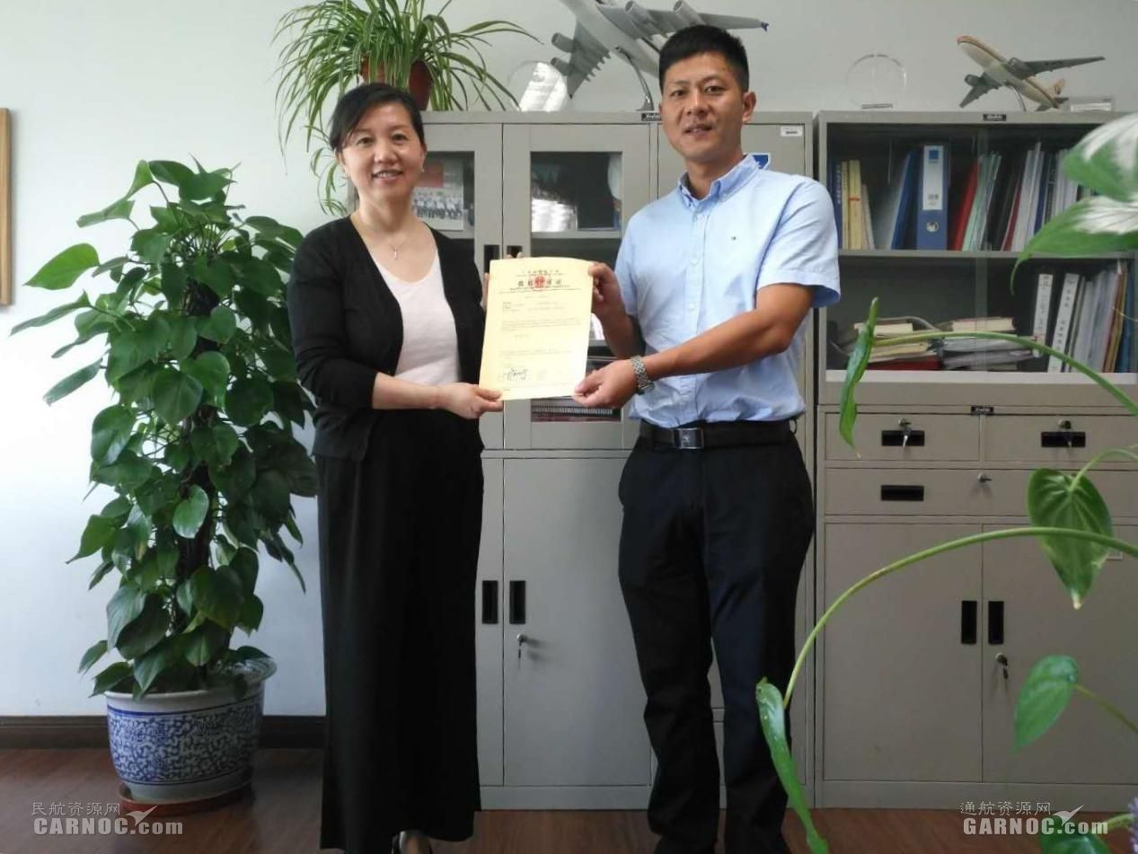 江苏润扬通航正式获颁CCAR-145部维修许可证