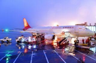 北部湾航空推出多个暑期产品 折上可减10%