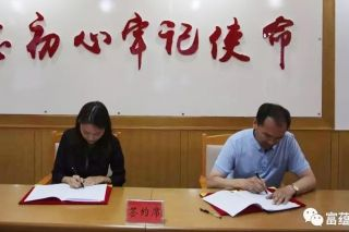 华夏航空公司旅游版块正式落地富蕴县