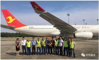 天津航空迎来全新A330-300