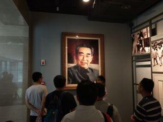 邮航南京参观周恩来纪念馆 庆祝建党97周年