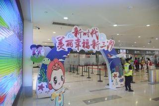 贺三沙设市6周年 美兰机场推出系列优惠活动