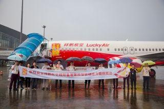 绵阳机场再迎祥鹏航空第四架驻场运力飞机