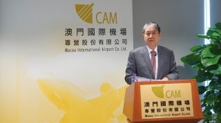 CAM2018年下半年继续提升旅客体验