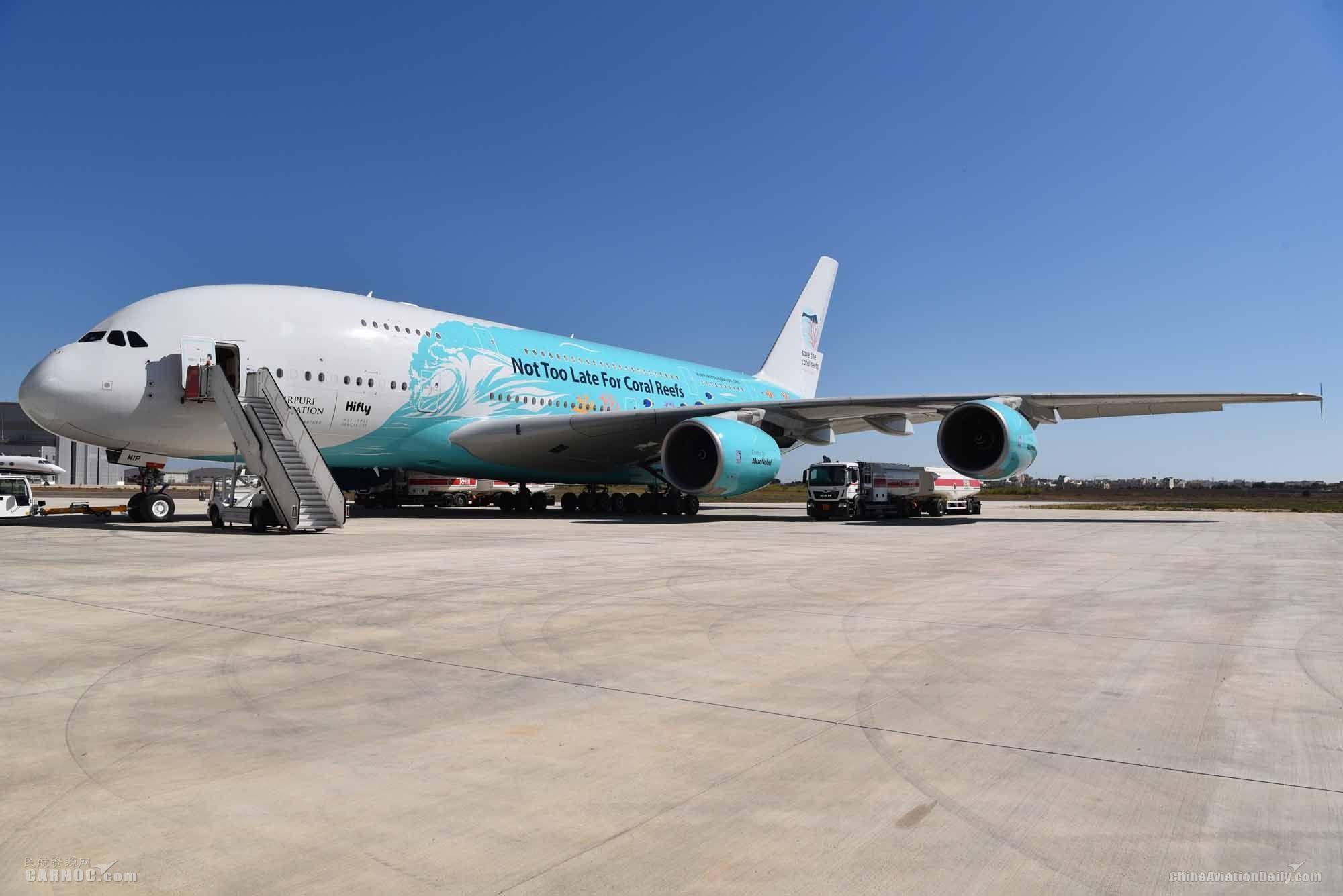民航早报:托马斯库克成Hi Fly首家A380客户