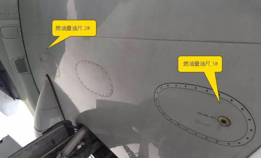 EMB190机型外部识别