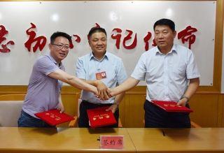 富蕴机场与县政府、通航易道旅游签署合作协议