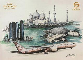 阿提哈德航空与江苏海外投资公司建立战略合作