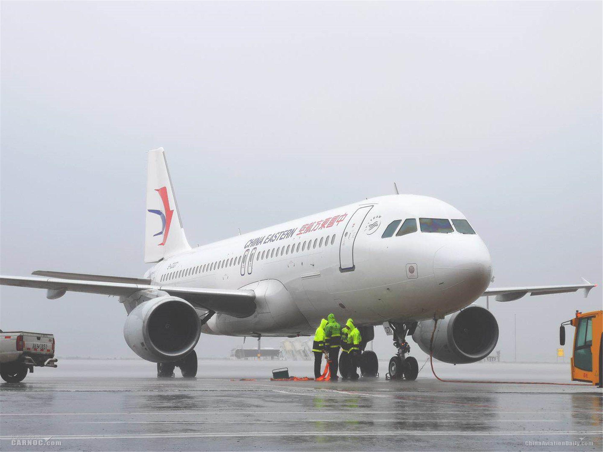 """东航安全第一精细决策 全力迎战台风""""安比"""""""