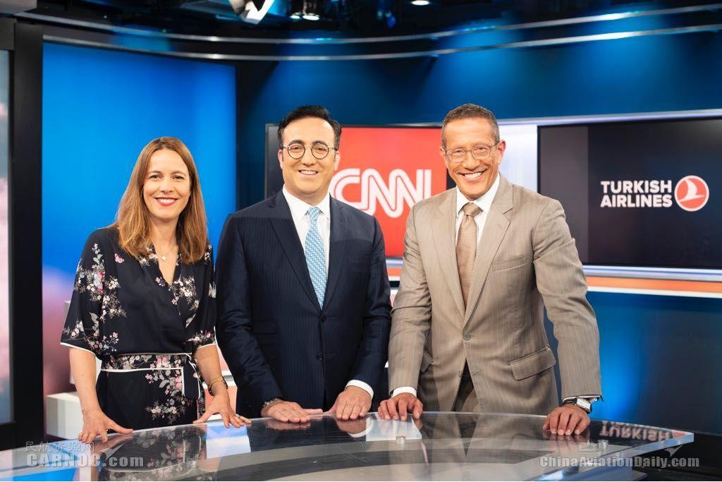 土耳其航空携手CNN启动全球品牌推广活动