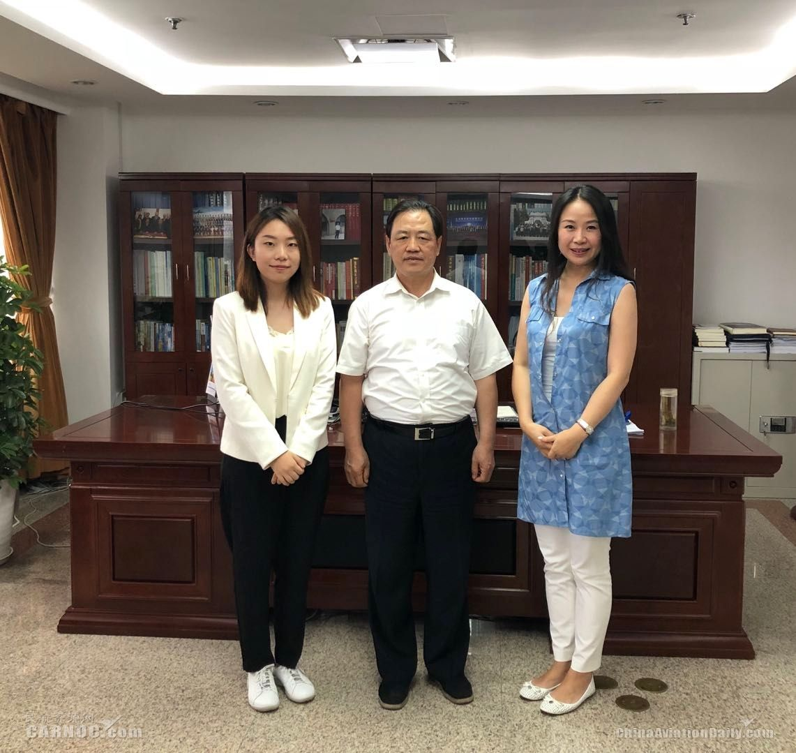 澳门机场代表拜访中国航空运输协会