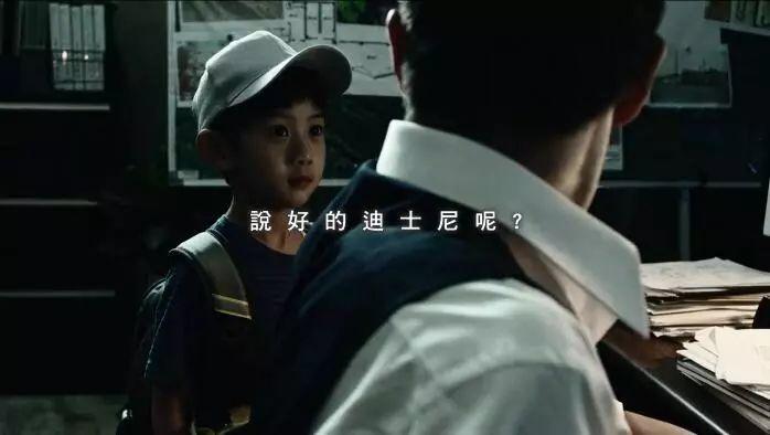 台湾华航年度宣传片,说好的旅行呢