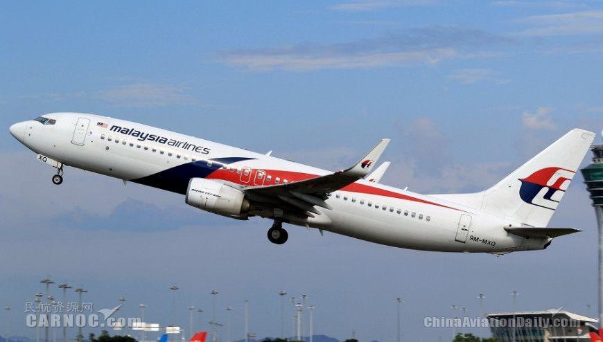 马航多年亏损 马来西亚政府打算将它卖掉