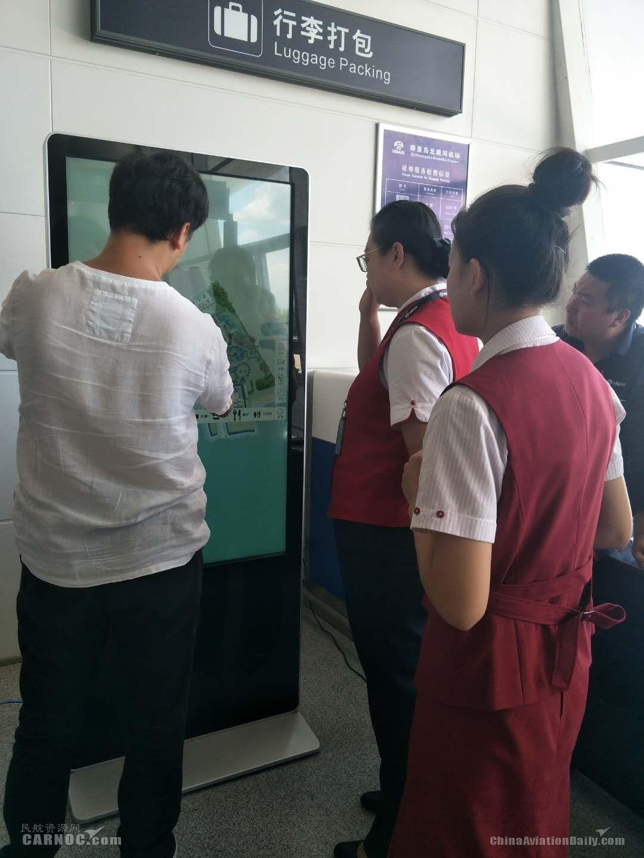 秦皇岛机场硬件设施升级 打造靓丽名片