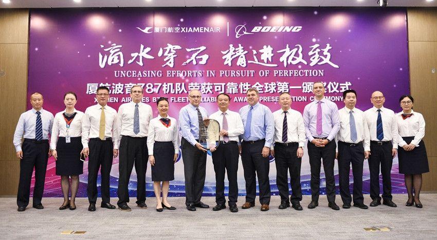 厦航再获殊荣  波音787机队可靠性全球第一