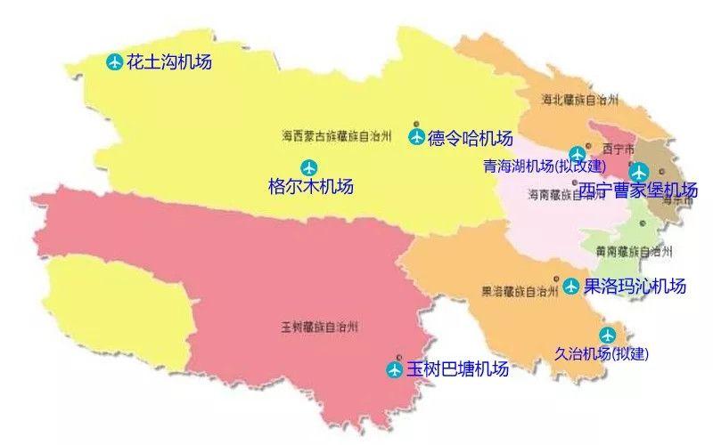 图:青海省机场示意图   青海的机场里,西宁无疑是最大的.