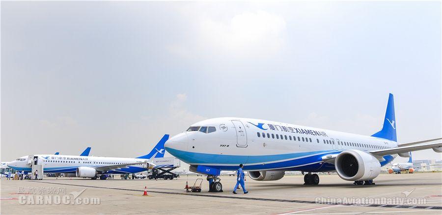 两架波音B737MAX加盟 厦航机队增至203架