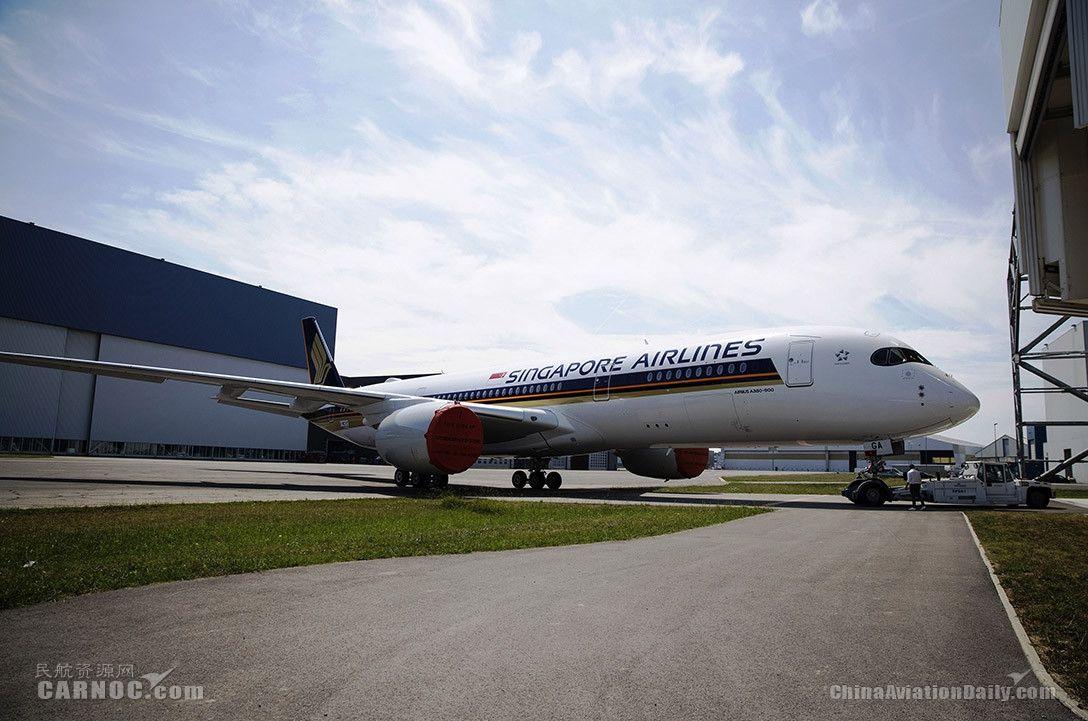 首架超远程型A350飞机完成喷漆 将交付新航