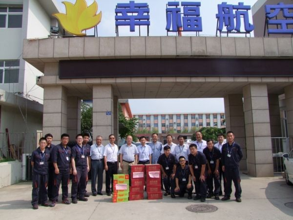 民航华北局领导慰问幸福航空一线员工
