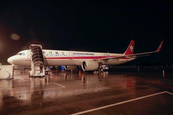 新机抵蓉 川航机队规模升至135架