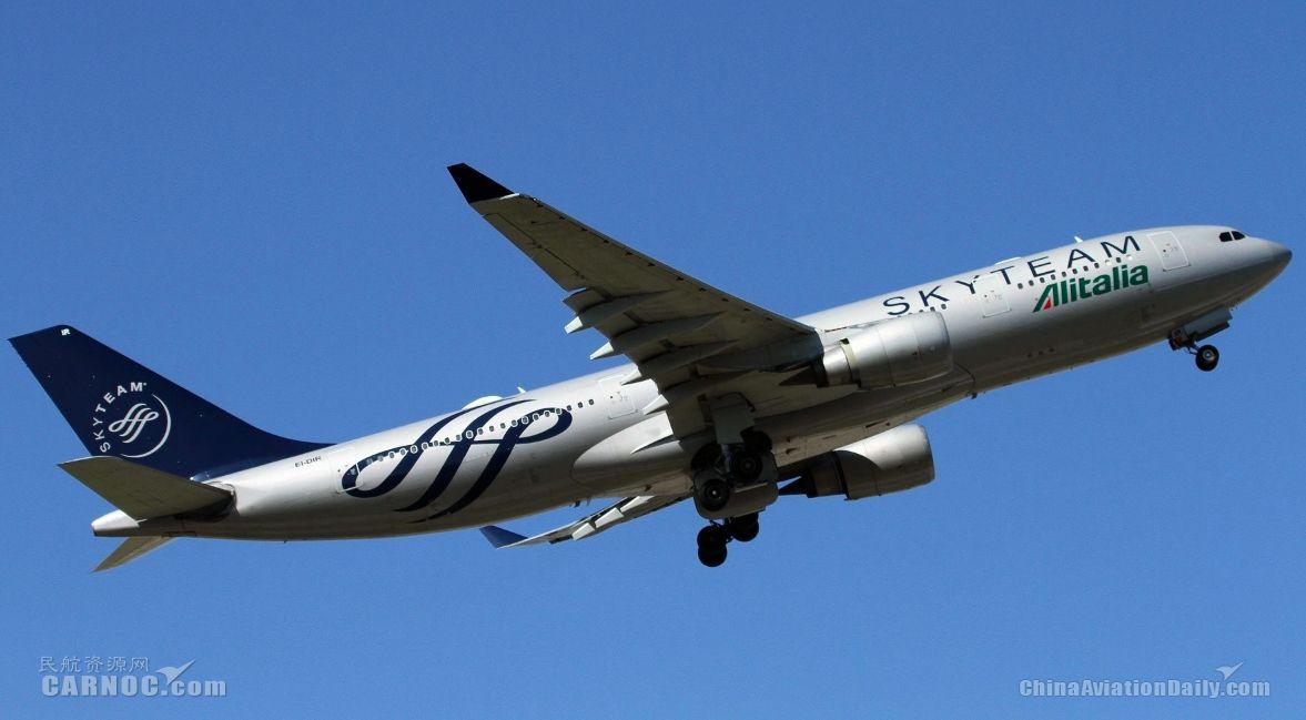 汉莎集团仍有意收购意大利航空