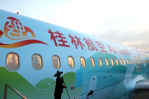 桂林航空:绿色航空与山水同美