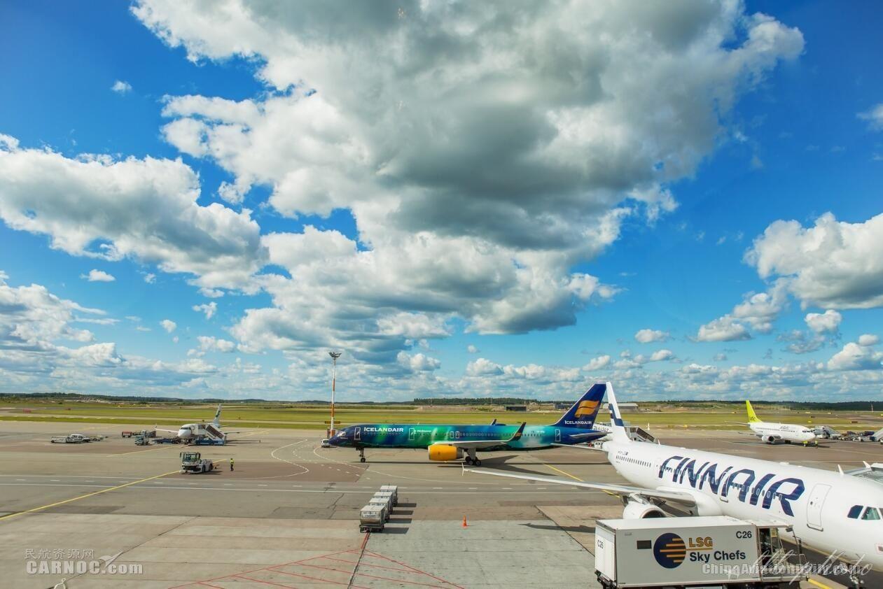 Finavia投资扩建赫尔辛基机场行李处理系统