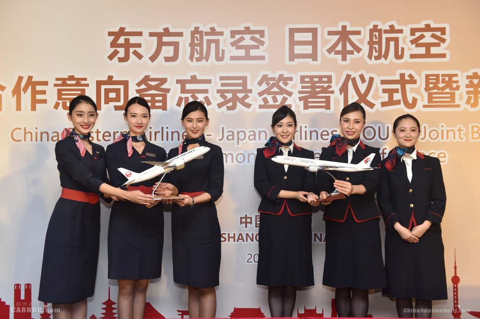 东航与日航开启航线联营合作 深耕中日航空市场