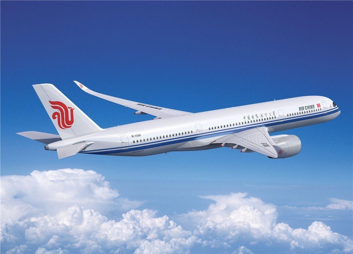 国航A350将在鄂尔多斯机场进行训练飞行