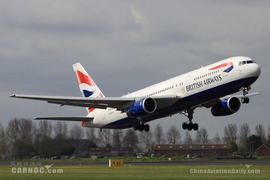 民航早报:英航2018年第四季度结束767运营