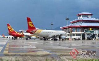 各地游客来避暑 丽江机场7月旅客吞吐量创新高