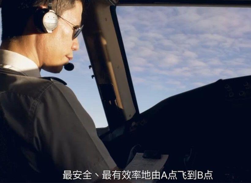 《Pilot Day in The life》:揭秘飞行员是怎样工作的