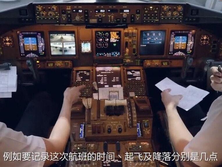 国泰航空:我们的飞行员是怎样工作的