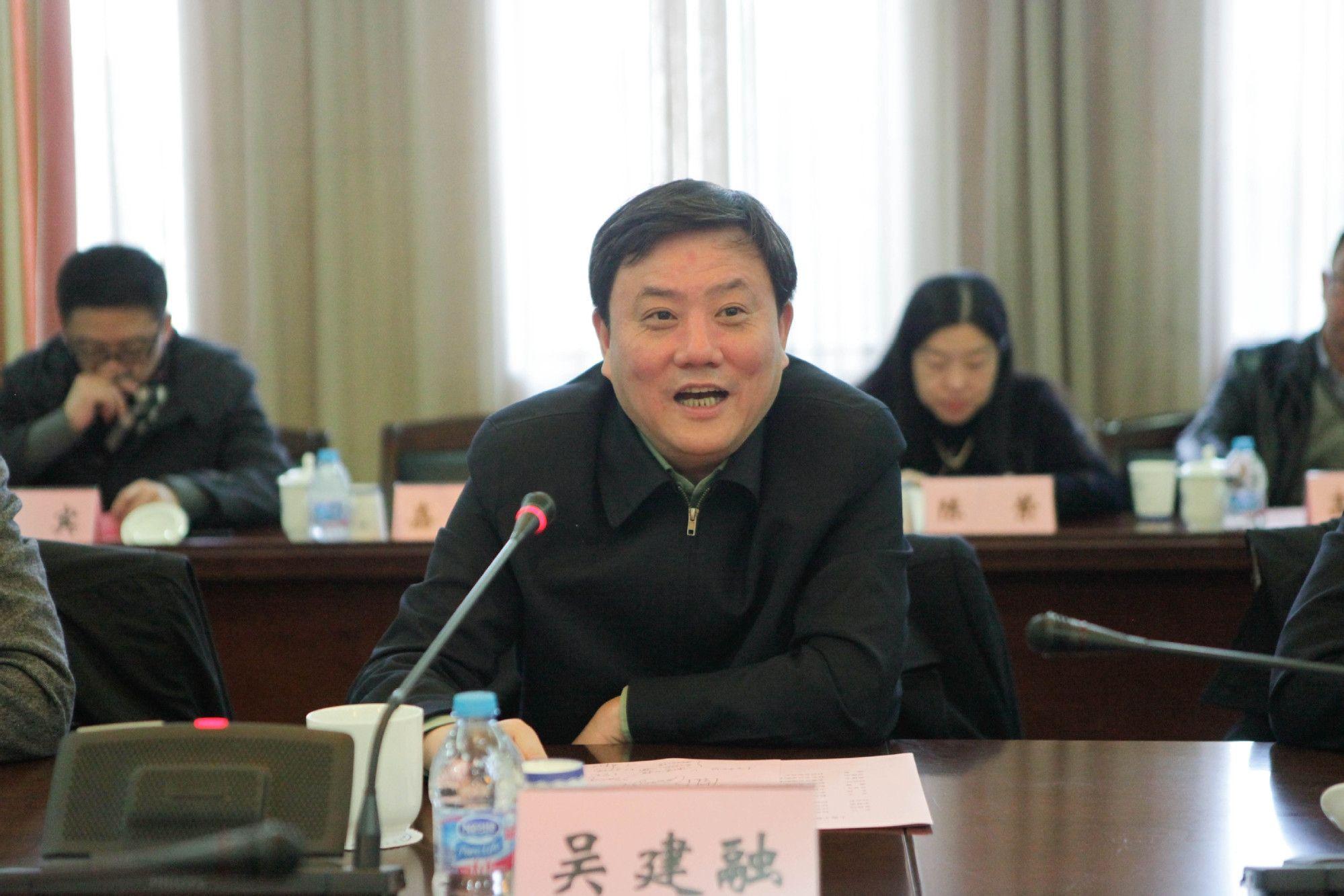 上海机场集团董事长吴建融被调查