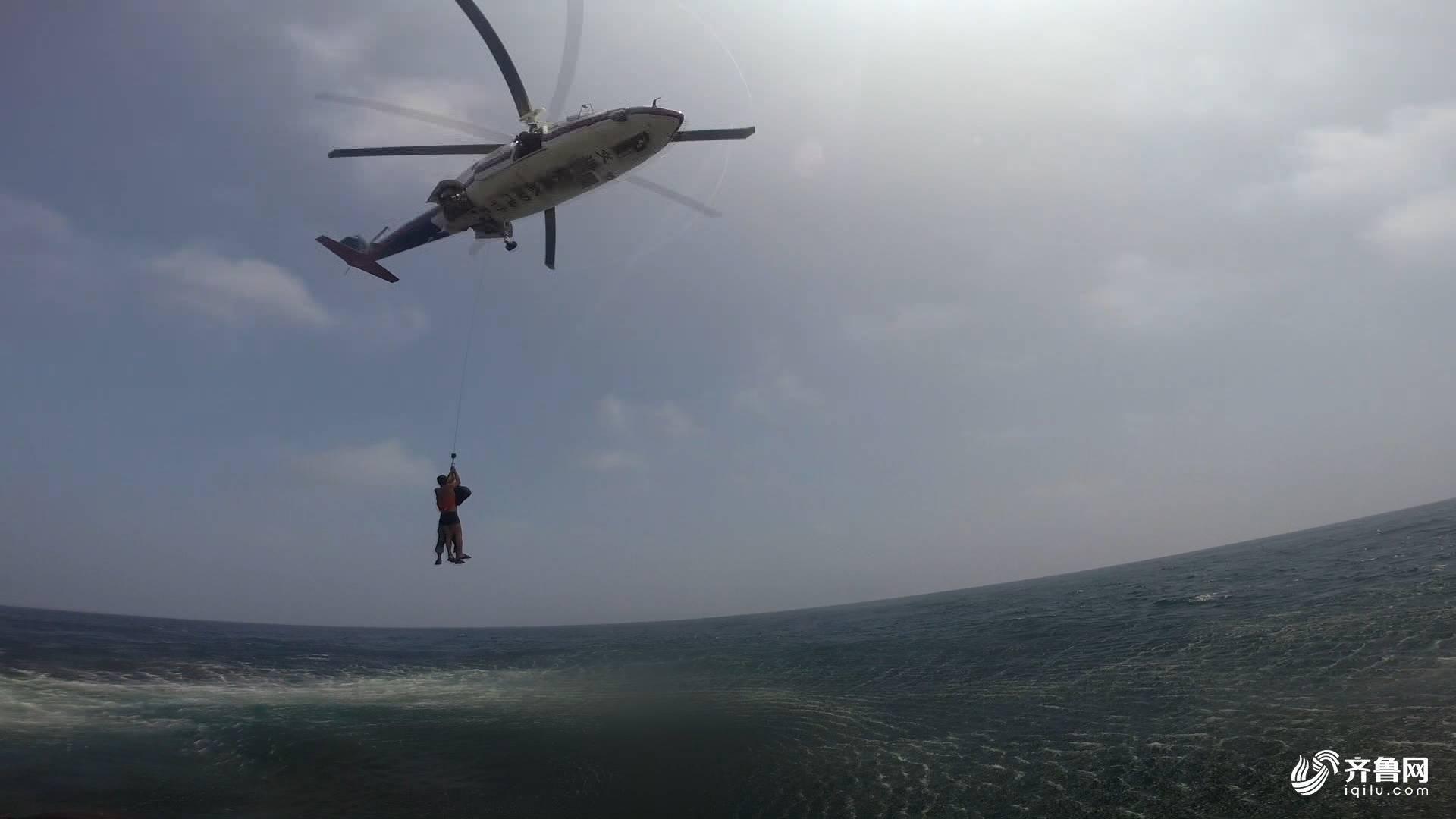 货船进水下沉 蓬莱直升机出动援救5名船员